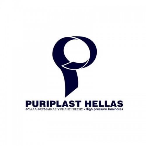 Puriplast Hellas